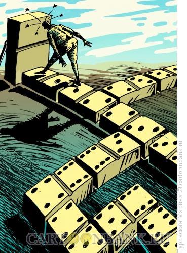 Карикатура: Игра в домино головой, Туровская Марина