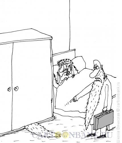 Карикатура: Борода, Шилов Вячеслав