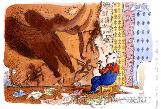 Карикатура: Ремонт, Яковлев Александр