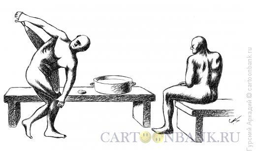 Карикатура: баня, Гурский Аркадий