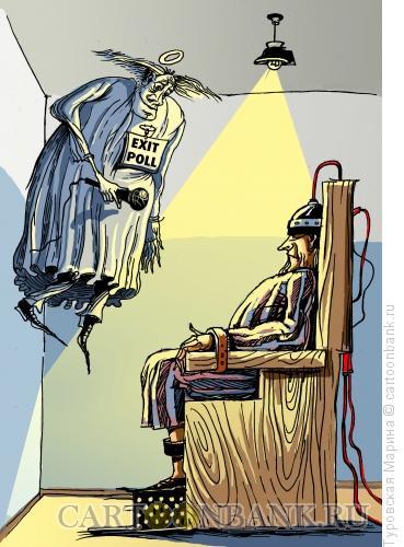 Карикатура: exit poll после казни, Туровская Марина
