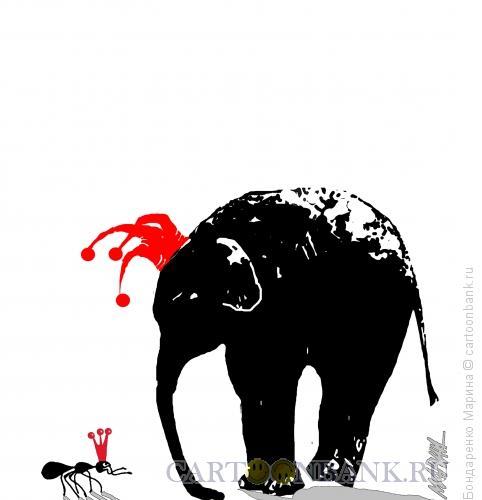 Карикатура: Муравей и Слон, Бондаренко Марина