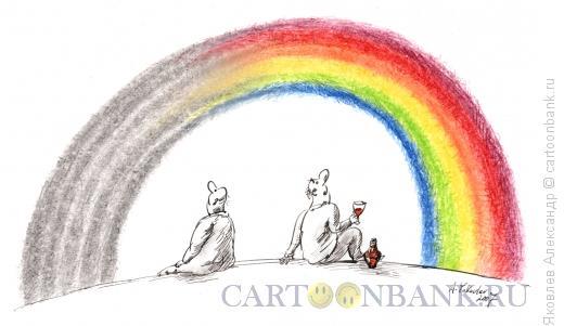 Карикатура: Радуга, Яковлев Александр