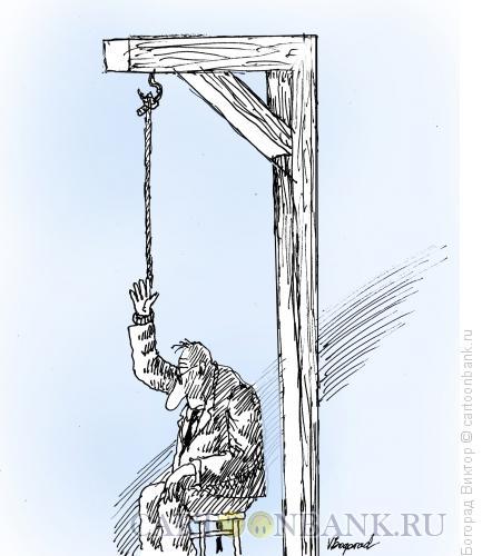 Карикатура: Согласный, Богорад Виктор