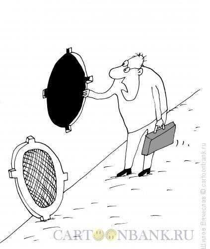Карикатура: Люк в стене, Шилов Вячеслав