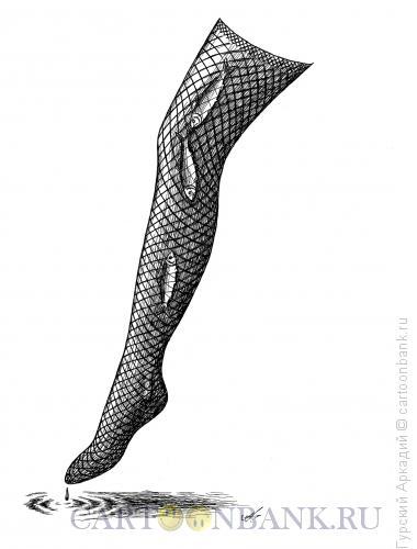 Карикатура: женская нога, Гурский Аркадий