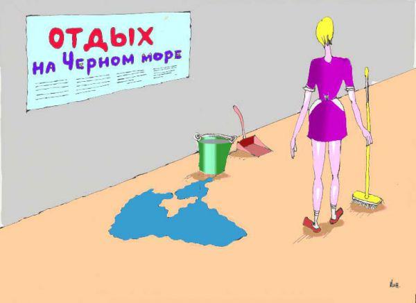 Карикатура: Отдых и труд, Николай Кинчаров
