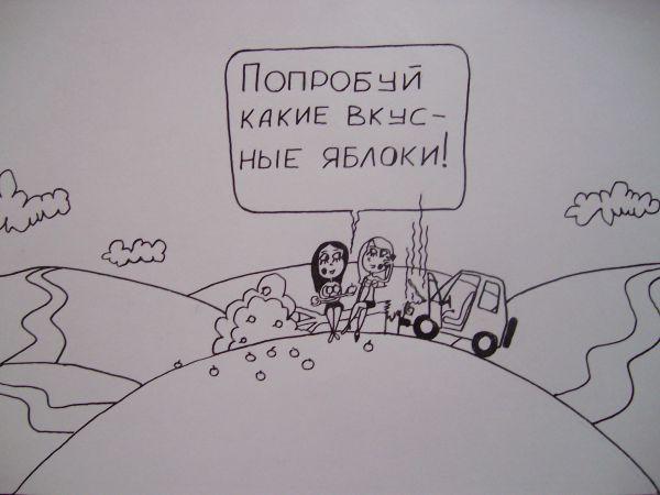 Карикатура: Девушки, Петров Александр
