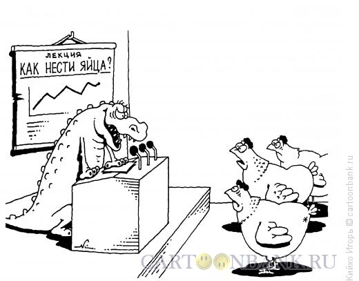 Карикатура: Заслуженный лектор, Кийко Игорь