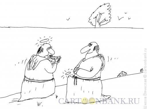 Карикатура: Нимбы, Шилов Вячеслав