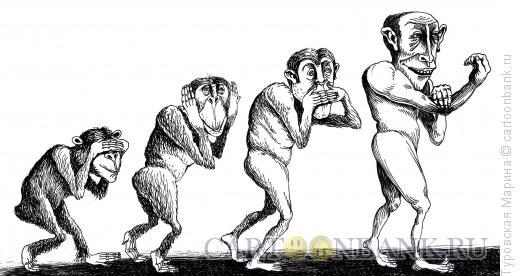 Карикатура: Эволюция жестов, Туровская Марина