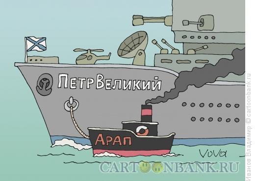 Карикатура: Арап Петра Великого, Иванов Владимир