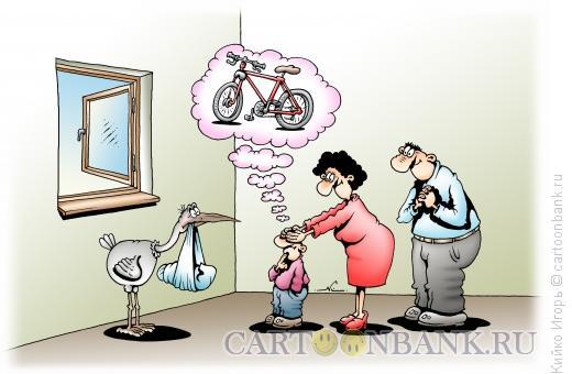 Карикатура: Подарок от аиста, Кийко Игорь