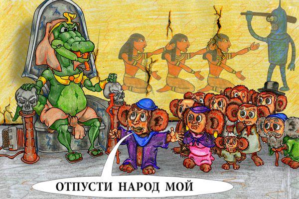 Карикатура: Принц Египта, Дмитрий Субочев