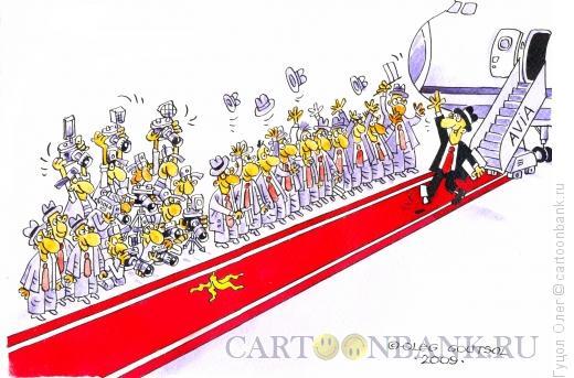 Карикатура: Папарацци, Гуцол Олег