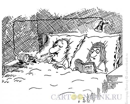 Карикатура: Храп, Богорад Виктор
