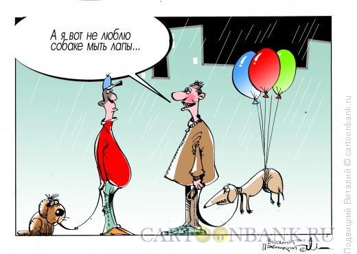 Карикатура: Чистые лапы, Подвицкий Виталий