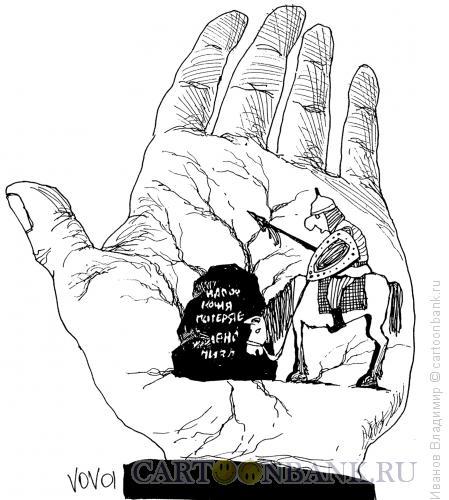 Карикатура: Развилка жизни, Иванов Владимир