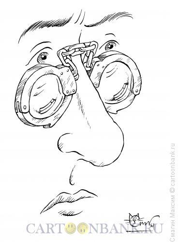 Карикатура: Скованный взгляд, Смагин Максим