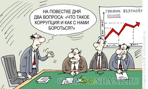 Карикатура: вопрос дня, Кокарев Сергей
