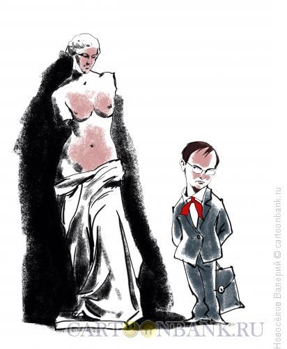 Карикатура: Афродита и министр культуры РФ, Новосёлов Валерий