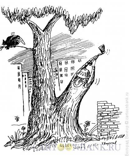 Карикатура: Не ведает, что творит, Богорад Виктор