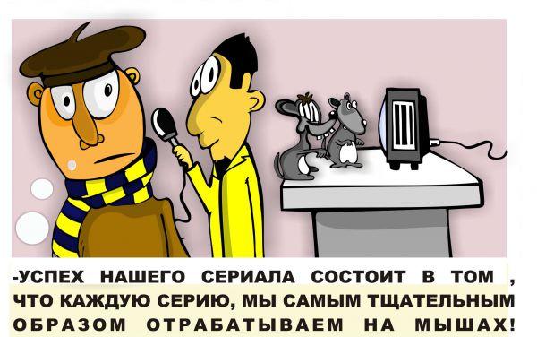Карикатура: Лаборатория, somnambula