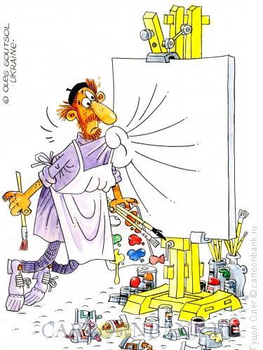 Карикатура: Живописец за работой, Гуцол Олег