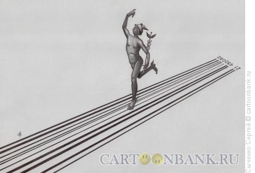Карикатура: Меркурий, Сыченко Сергей
