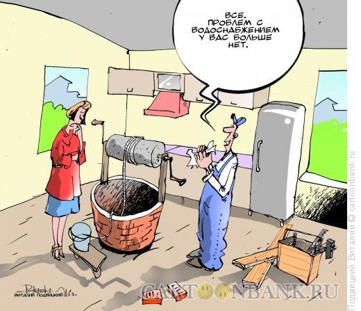 Карикатура: Выход найдется, Подвицкий Виталий