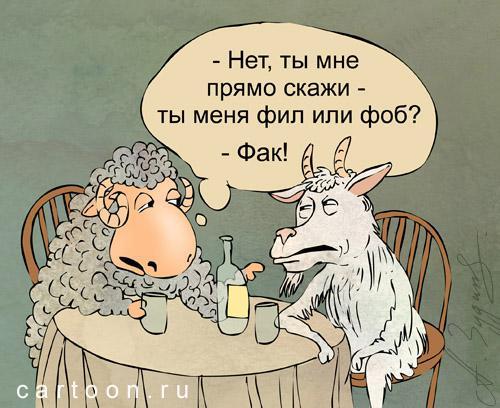 Карикатура: Словообразование, Зудин Александр