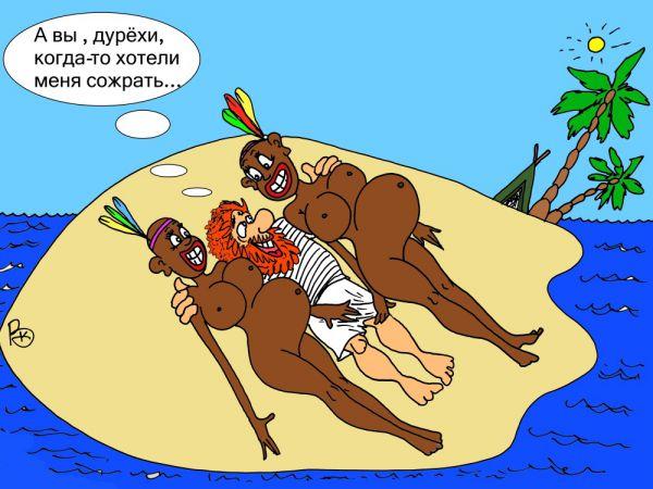 Карикатура: Шутник, Валерий Каненков