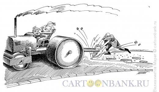 Карикатура: Дорожные работы, Валиахметов Марат