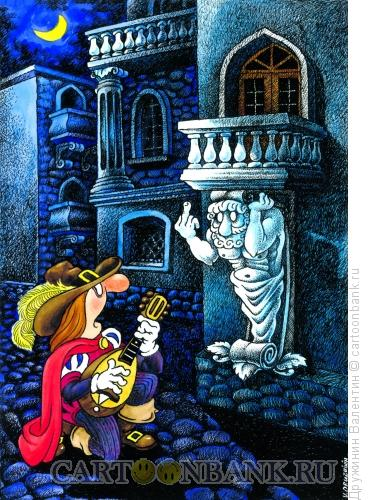 Карикатура: Серенада, Дружинин Валентин
