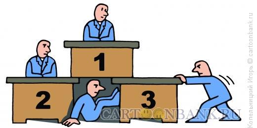 Карикатура: столы, Копельницкий Игорь
