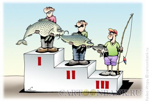 Спортивное рыболовство могут включить в программу Олимпиады-2020