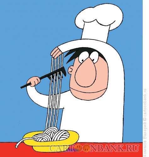 Карикатура: Повар и спагетти, Хомяков Валерий