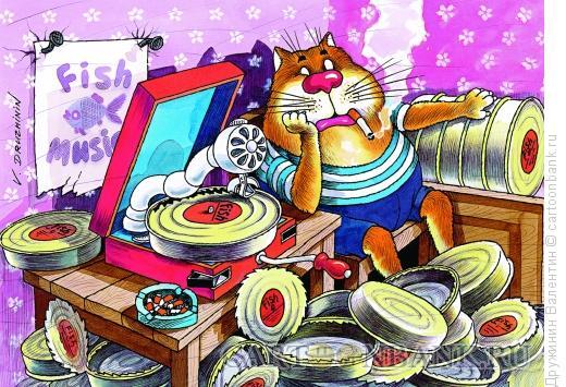 Карикатура: Кот с консервами, Дружинин Валентин