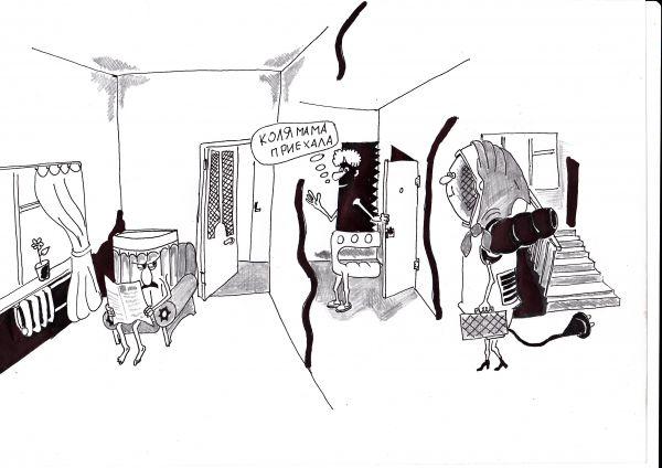 Карикатура: визит тещи, василенко игорь