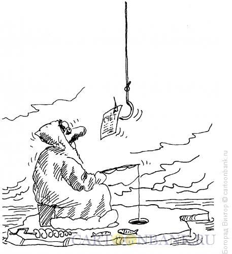 Карикатура: Счет к оплате, Богорад Виктор