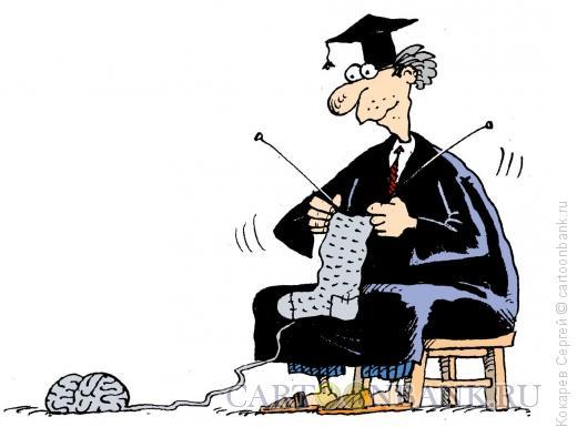 Карикатура: Вязание, Кокарев Сергей