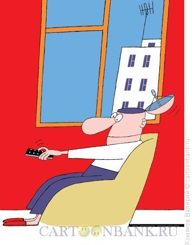 Карикатура: Не хлебом едины, Хомяков Валерий