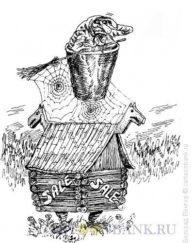 Карикатура: Ожидание покупателя, Богорад Виктор