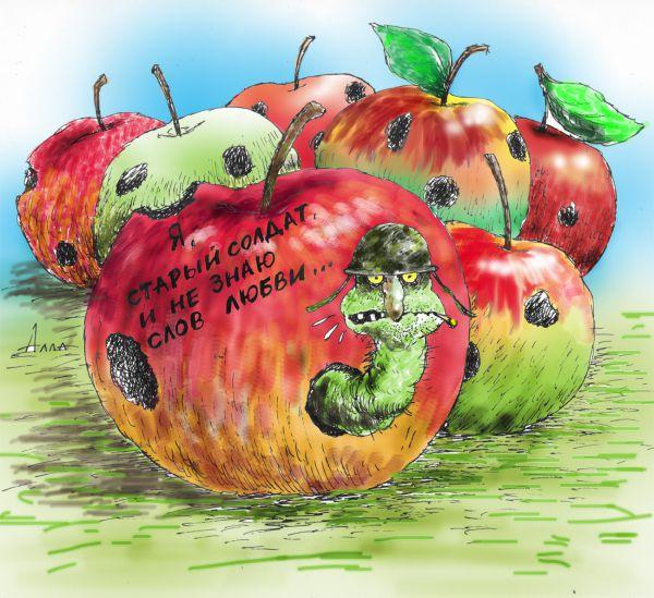 Карикатура: диверсант, Алла Сердюкова
