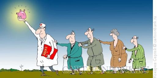 Карикатура: данко, Кокарев Сергей