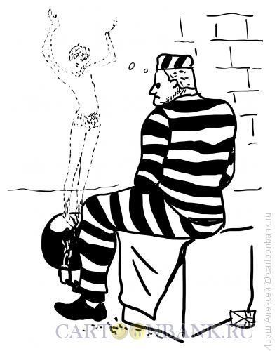 Карикатура: Девочка на шаре, Иорш Алексей
