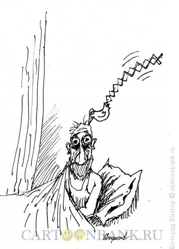"Карикатура: ""С добрым утром""-3, Богорад Виктор"
