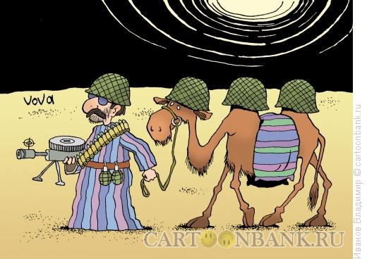 http://www.anekdot.ru/i/caricatures/normal/13/6/4/verblyud-na-sluzhbe.jpg