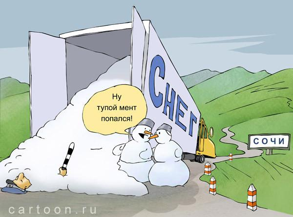 Карикатура: Снегомент, Зудин Александр
