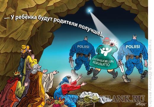 Карикатура: Birth of Christ, Сергеев Александр
